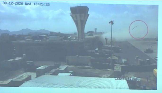 استهداف الحوثيون لمطار عدن.jpg2