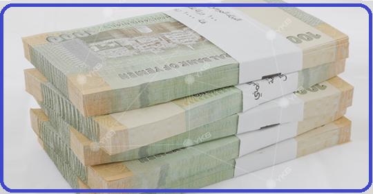 العملة اليمنية وأسواق الصرف