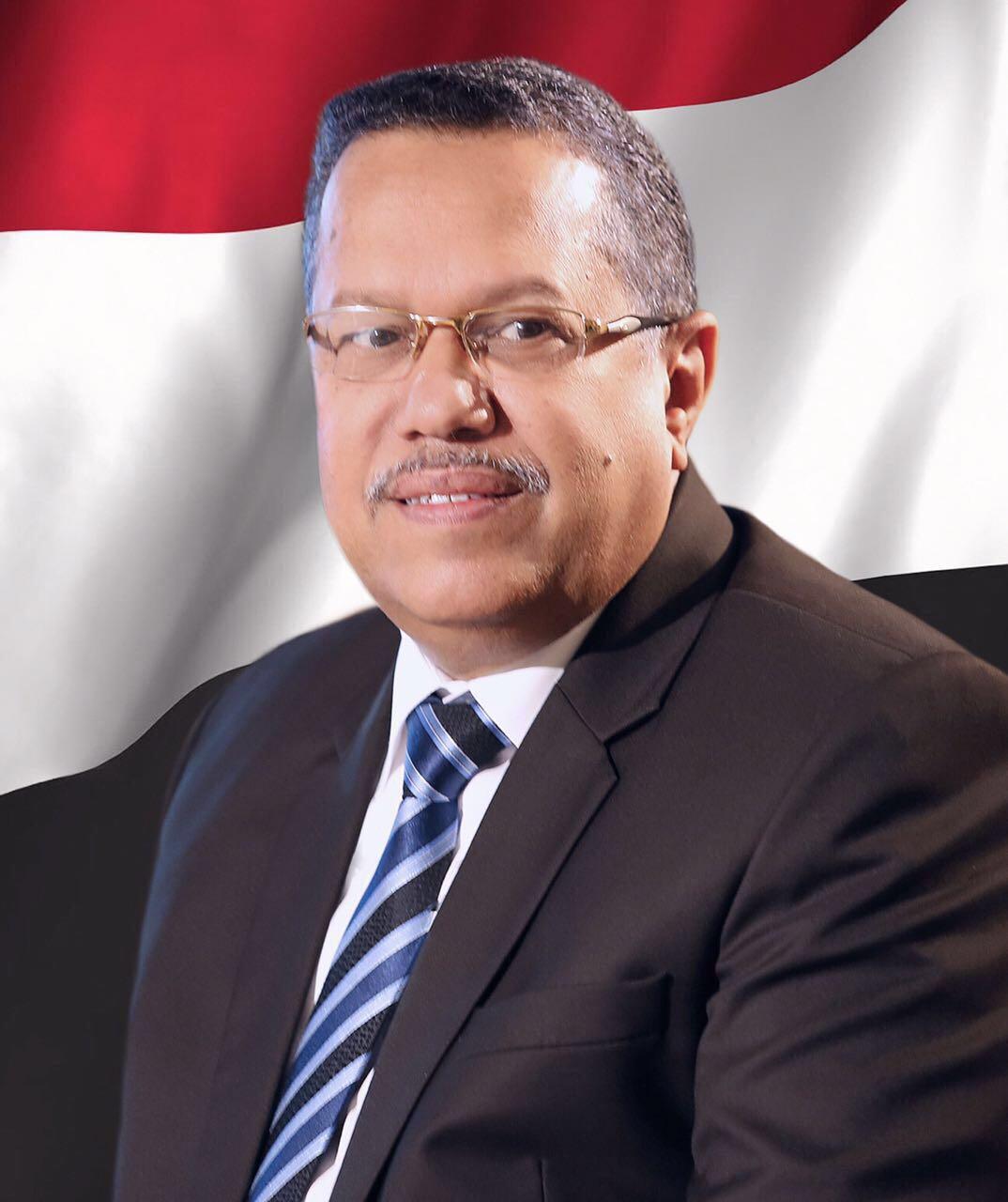 الدكتور أحمد عبيد بن دغر : عكوش: رمز الثورة والوحدة